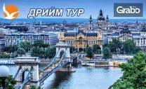 Екскурзия до Будапеща през пролетта! 2 нощувки със закуски, плюс