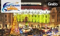 Предколедно настроение! Еднодневна екскурзия до Букурещ с панорамна