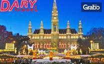 Предколедна екскурзия до Будапеща и Сегед! 2 нощувки със закуски и