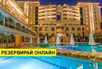 Самолетна програма от София! 7 нощувки на база All inclusive в Sultan