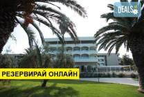 Нощувка на база HB,FB в Kassandra Palace Hotel & Spa 5*, Криопиги,