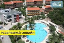 Нощувка на база HB,AI в Lagomandra Hotel & Spa 4*, Неос Мармарас,