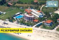 Нощувка на база BB,HB в Antigoni Beach 4*, Агиос Николаос Халкидики,