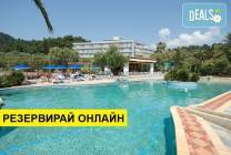 Нощувка на база HB,AI в Mendi Hotel 4*, Агия Параскеви, Халкидики