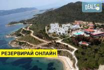 Нощувка на база HB,FB в Agionissi Resort 4*, Амулиани, Халкидики