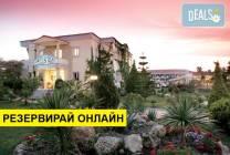 Нощувка на база HB в Tresor Sousouras Hotel (ex.Hanioti Palace) 4*,