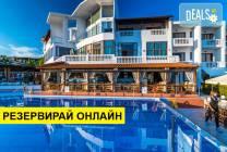 Нощувка на база HB,FB в Hotel Akti Ouranoupoli 4*, Уранополис,