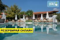 Нощувка на база BB в Pyrgos Hotel 2*, Уранополис, Халкидики