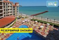Лято в Хотел Атриум Бийч 4*, Елените: нощувка на база All Inclusive