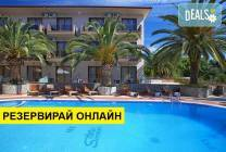 Нощувка на база HB,AI в Hotel Simeon 3*, Метаморфоси, Халкидики