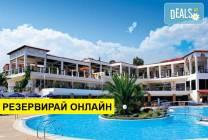 Нощувка на база HB,FB в Alexandros Palace Hotel & Suites 5*, Трипити,