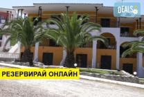 Нощувка на база HB в Kassandra Bay Village 3*, Криопиги, Халкидики