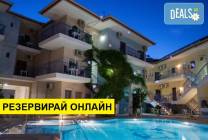 Нощувка на база BB в Stratos Hotel 3*, Афитос, Халкидики