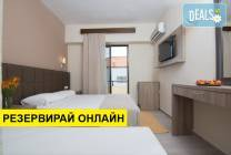 Нощувка на база BB в Hotel Sunrise 3*, Амулиани, Халкидики