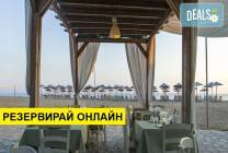 Нощувка на база BB,HB,FB в Across Coral Blue Beach Hotel 3*,