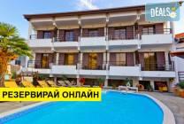 Нощувка на база RR,BB в Pavlidis Hotel 2*, Лименас, о. Тасос