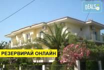 Нощувка на база BB,HB в Filippos Hotel 3*, Скала Рахони, о. Тасос