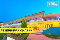 Нощувка на база HB в Ocean Beach Hotel 4*, Скала Потами, о. Тасос