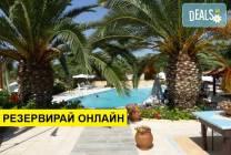 Нощувка на база HB в Olympic Bibis Hotel 2*, Метаморфоси, Халкидики