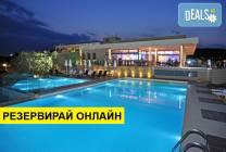 Нощувка на база BB,HB,AI в Aeolis Thassos Palace Hotel 4*, Астрис, о.