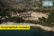 Нощувка на база BB,HB в Royal Paradise Beach Resort & Spa 5*, Потос,
