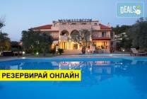 Нощувка на база HB в Atrium Hotel 4*, Потос, о. Тасос