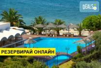 Нощувка на база BB в Kamari Beach Hotel 3*, Потос, о. Тасос