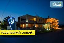 Нощувка на база BB в Decauville Hotel 2*, Геракини, Халкидики