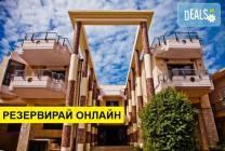 Нощувка на база HB в Imperial Hotel 3*, Неа Скиони, Халкидики