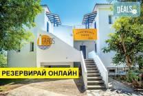 Нощувка на база RR,HB,AI в Faros Apartments, Посиди, Халкидики
