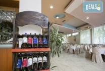 Лято в Пловдив, Хотел Интелкооп! 1 нощувка със закуска в дойна стая
