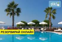 Нощувка на база HB в Pomegranate Wellness Spa Hotel 5*, Потидея,