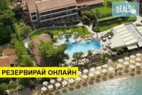 Нощувка на база HB в Anthemus Sea Beach Hotel & Spa 5*, Никити,