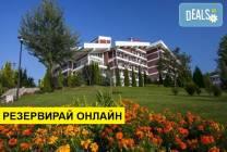 Март или април в Хотел Релакс КООП 2*, Вонеща вода: 2 нощувки  на
