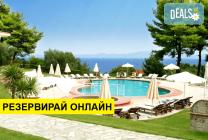 Нощувка на база RR,BB в Alkion Hotel 4*, Криопиги, Халкидики