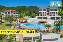 Нощувка на база HB,FB,AI в Theoxenia Hotel 4*, Уранополис, Халкидики