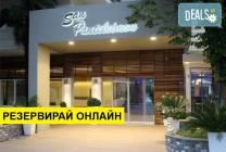 Нощувка на база AI в San Panteleimon Beach Hotel 3*, Пантелеймонас,