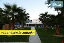 Нощувка на база HB в Sun Beach Hotel Platamon 3*, Платамонас,