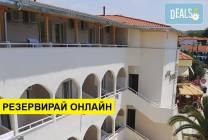 Нощувка на база HB,FB,AI в Elinotel Polis Hotel 3*, Ханиоти, Халкидики