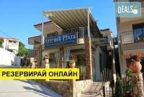 Нощувка на база RR,BB в Artemis Plaza Hotel 3*, Лутра, Халкидики