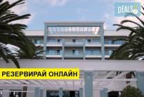 Нощувка на база HB,FB в Cronwell Resort Sermilia 5*, Псакудия,