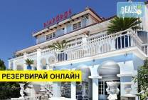 Нощувка на база HB в Diaporos Hotel 3*, Вурвуру, Халкидики