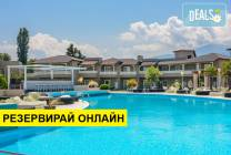 Нощувка на база HB в Dion Palace Beauty & Spa Hotel 5*, Литохоро,