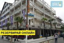 Нощувка на база HB в Europe Hotel 3*, Паралия Катерини, Олимпийска