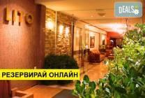 Нощувка на база HB в Lito Hotel 2*, Паралия Катерини, Олимпийска