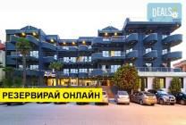 Нощувка на база HB в Smartline Mediterranean Hotel 4*, Паралия