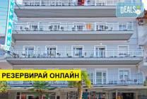 Нощувка на база BB в Olympus Hotel 3*, Паралия Катерини, Олимпийска