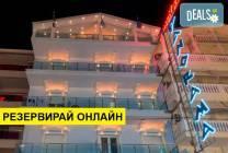 Нощувка на база BB в Panorama Hotel 3*, Паралия Катерини, Олимпийска