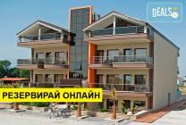 Нощувка на база BB,HB в Principal New Leisure Hotel 3*, Паралия