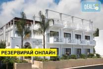 Нощувка на база HB в Royal Palace Resort & Spa 4*, Платамонас,